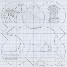 The design drawing for the 2009 Form Plaque.